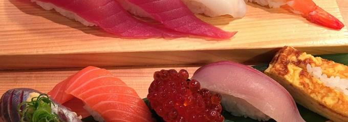 魚がし鮨 片浜店