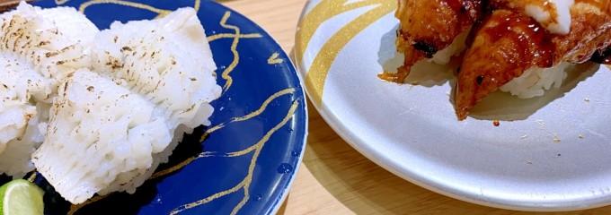 大起水産回転寿司 八尾店