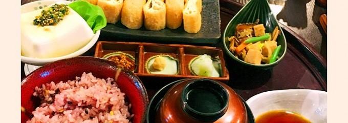 川辺の食卓 都田の豆腐 勘四郎