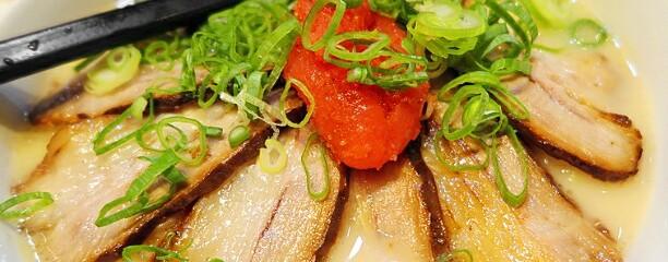 麺蔵 加納町本店
