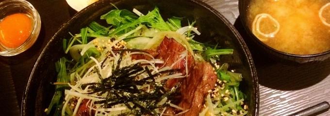 産地直送野菜と肉料理 choconant 〜ちょこなんと〜