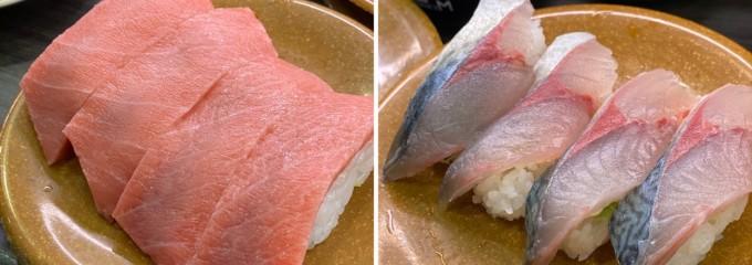亀正くるくる寿司 横断道路店