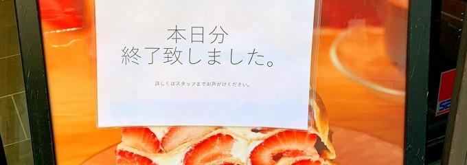 アフタヌーンティー・ティースタンド 表参道