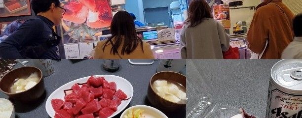 錦糸町魚寅 東京ソラマチ店