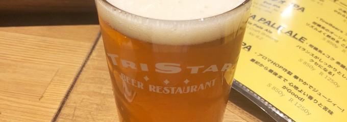 TRI STAR BEER RESTAURANT トライスタービアレストラン