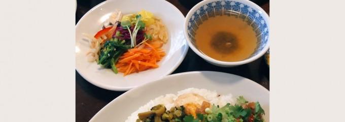 アジアの味覚 亀遊