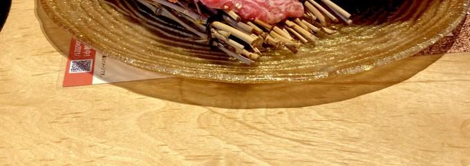 炭火焼肉トラジ NAGOYA