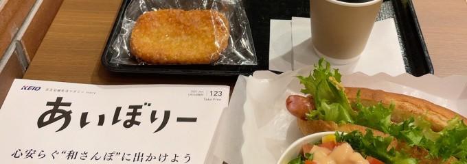 ベーカリー&カフェ Le repas  京王八王子店