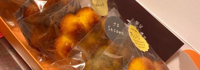 柴又コシジ洋菓子店