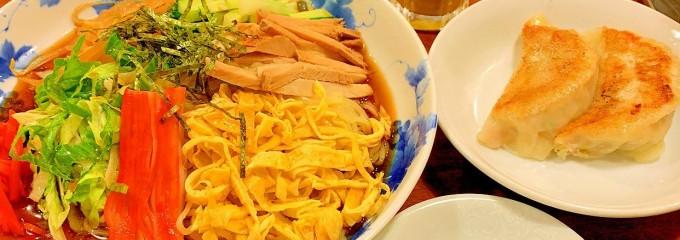 中華麺飯 太楼