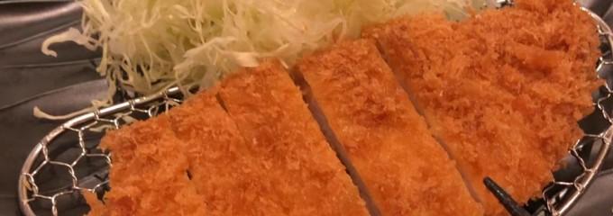 とんかつ和幸 パルコ名古屋店