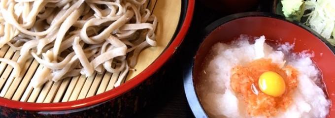 徳次郎蕎麦