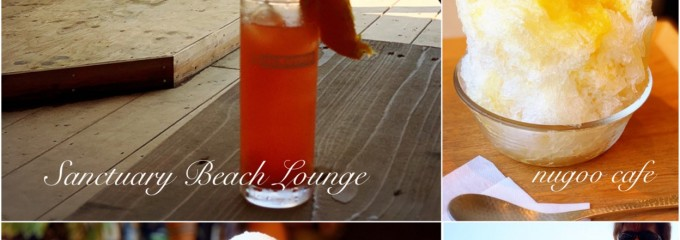 SANCTUARY BEACH LOUNGE