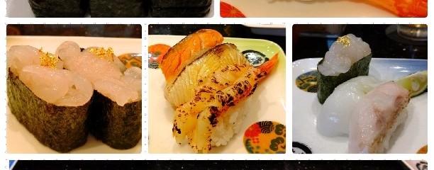 金沢まいもん寿司 三軒茶屋店