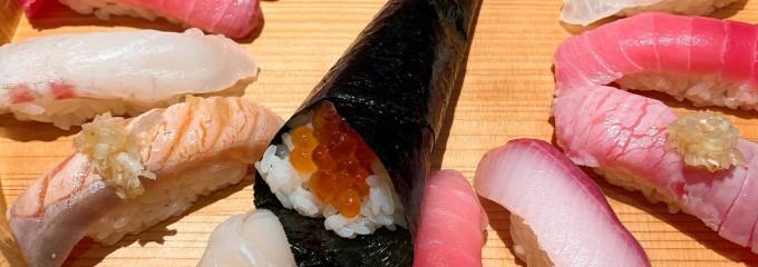 すし玉 ルミネ横浜店