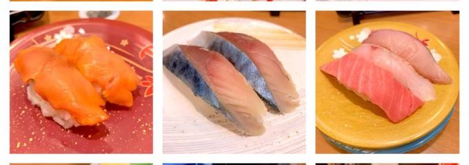 回転さかなや鮨・魚忠 則武本通り店