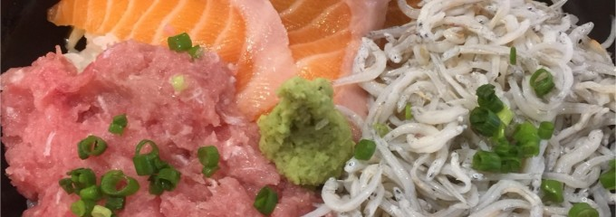 海鮮丼専門店 伊助