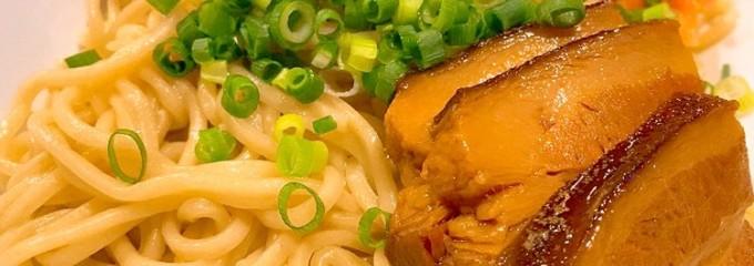 泡盛と沖縄料理 郷家