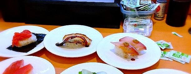 かっぱ寿司 別府店