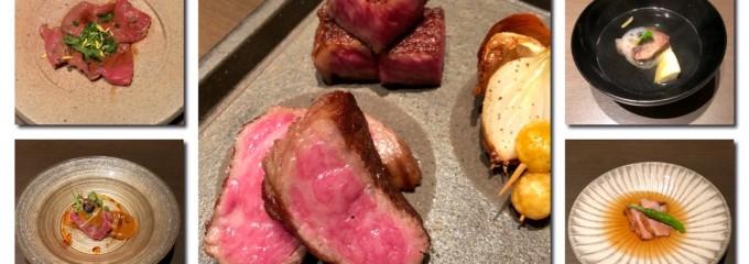 喰心 meat Dining