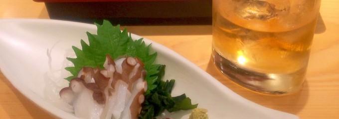 ぶんぶく寿司