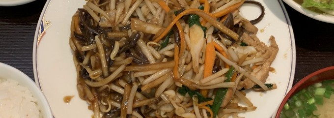 中国菜館 春光亭