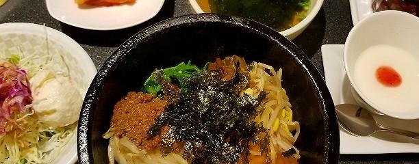 焼肉レストラン 大昌園