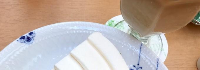 ダッキーダック 川越店