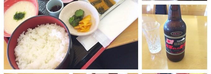 日本料理 椿庵