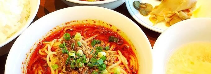 中国名菜 陳麻婆豆腐 ラシック店