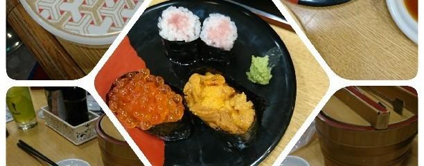 丸美寿司 新高島平店