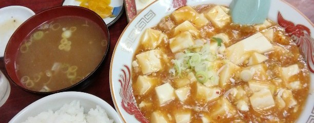 中華料理 若松