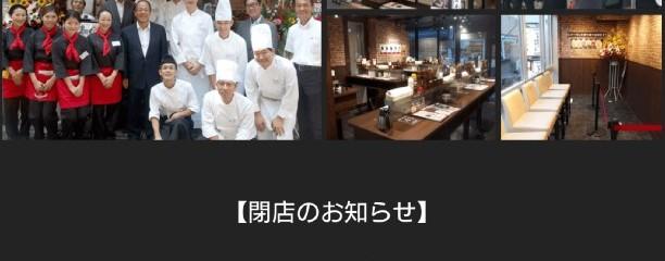 いきなりステーキ 新橋店