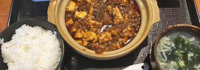 中華食堂・醤