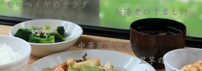 NTT東日本関東病院 タニタ食堂