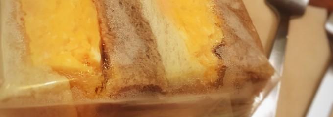 パンとcafe えだおね