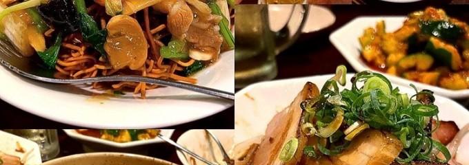 中国料理 玉華園