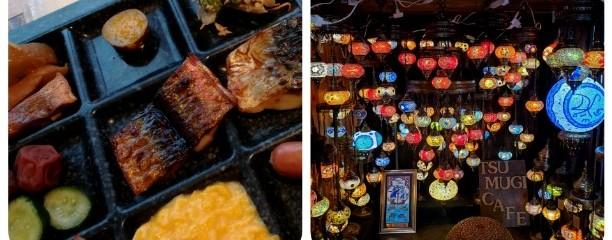 トルコ雑貨とハンバーグ 紬カフェ白浜