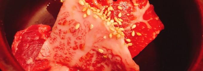 渋谷 焼肉×イタリアン バツマル