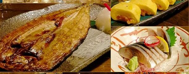 海鮮料理 函館海光房