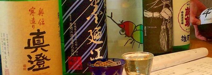 mihara キッチン&ブックス
