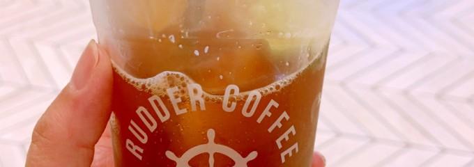 RUDDER COFFEE シャポー船橋店