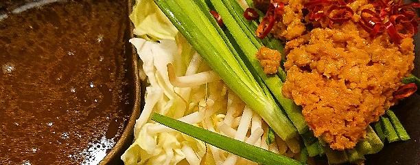 温野菜 津山店