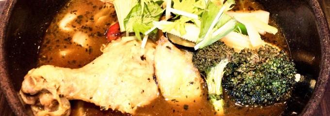スープカリー専門店 札幌ドミニカ