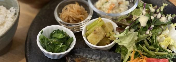 季節の野菜料理 ヒトテマ