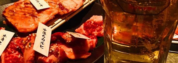 炭火焼肉酒家 牛角 山形桜田店