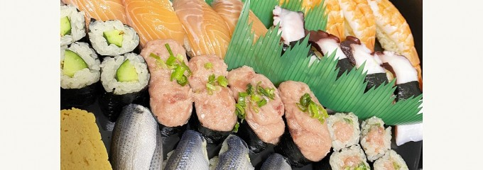 寿司 あおい
