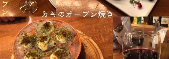 Pizzanista7