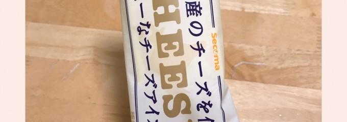セイコーマート 豊岡8条店