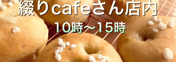 綴café